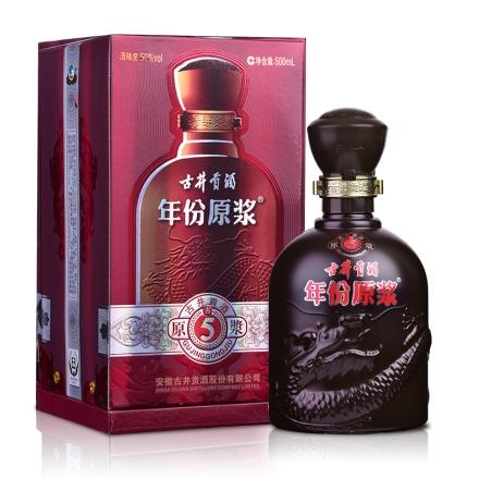 50°古井贡酒年份原浆(古5)500ml