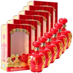 52°贵州茅台镇15窖藏开窗盒整箱装浓香型白酒婚宴喜庆500ml*6