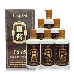 42°茅台镇国酱浓香型白酒450ml*6瓶