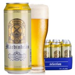 德国原装进口啤酒唛帝小麦白啤酒500ml(24听装)