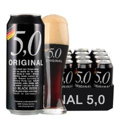 德国进口啤酒奥丁格5,0黑啤酒整箱500ml(24听装)
