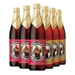 德国原瓶进口范佳乐/教士啤酒Franziskaner黑啤/白啤组合500ml*6