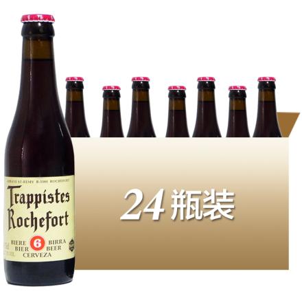 进口啤酒比利时罗斯福6号修道院啤酒Rochefort330ml*24瓶