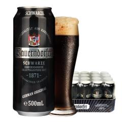 德国进口啤酒科伦堡科门道夫大麦黑啤酒500ML(24听装)