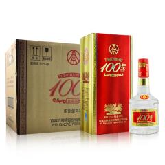 52度五粮液股份公司出品百年传奇金装版500ml(6瓶装)