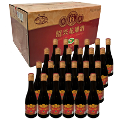 14°绍兴黄酒古越龙山鉴湖牌库藏6年花雕酒  250ML (24瓶装)