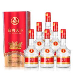 【五粮液特卖】52°五粮液股份公司出品富贵天下绵纯级500ml(6瓶)