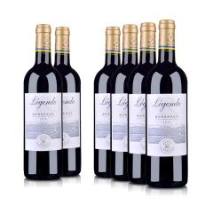 法国原瓶进口红酒拉菲传奇波尔多2015干红葡萄酒750ml(6瓶装)