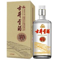 50°古井贡酒30窖龄酒500ml