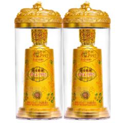 52°茅台集团传奇黔酒封坛1992御品500ml(2瓶)