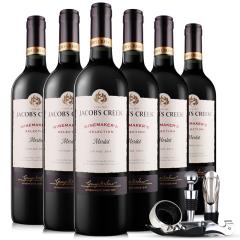 澳洲杰卡斯酿酒师系列梅洛干红葡萄酒750ML*6 整箱装