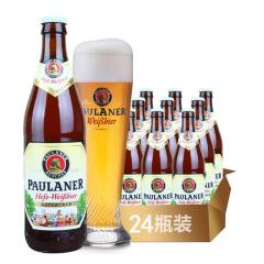 德国进口柏龙保拉纳小麦王白啤酒500ml(24瓶装)