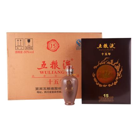 50°五粮液十五年陈酿礼盒装500ml(4瓶装)(2009年)