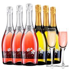 意大利原瓶进口红酒恋爱季低醇起泡酒桃红甜白葡萄酒气泡酒6支组合送香槟杯750ml*6