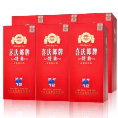 52°喜庆郎牌(K12)500ml(6瓶装)