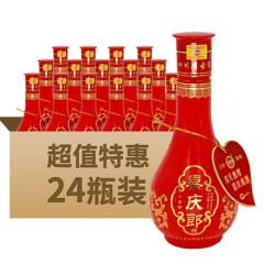 45°喜庆郎牌小喜郎酒小酒100ml(24瓶装)