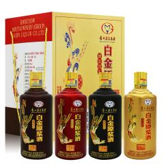 52°贵州茅台集团白金酒 白金原浆酒 精彩四礼 500ml(4瓶装)