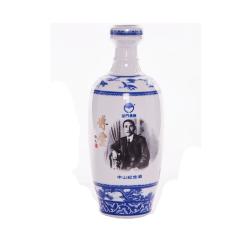 【京东配送】58°金门高粱酒中山纪念酒(礼盒装)500ml
