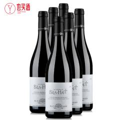 莎普蒂尔比拉干红葡萄酒750ml  6支装