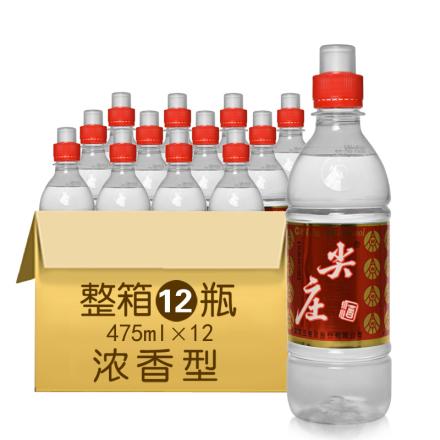【老酒特卖】39°五粮液PET聚酯瓶塑瓶尖庄运动型(2013)475m(12瓶)