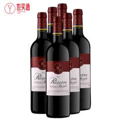 拉菲珍藏波尔多法定产区红葡萄酒750ml  6支装