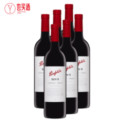 奔富BIN8赤霞珠西拉子红葡萄酒750ml  6支装