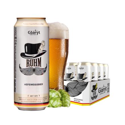 德国啤酒格鲁特荣耀小麦啤酒500ml(24罐装)
