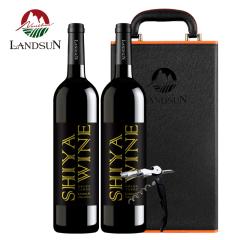 南山庄园红酒拾雅赤霞珠干红葡萄酒双支礼盒装皮盒(2瓶装)
