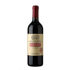 张裕1915干红葡萄酒750ml