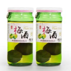日式青梅酒160mlx2梅子酒含真实青梅果预调鸡尾酒餐前甜酒夏日冰酒