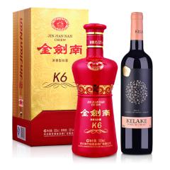 【周末狂欢惠】52°金剑南K6 500ml+智利干露.克拉克干红葡萄酒750ml