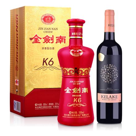 52°金剑南K6 500ml+智利干露.克拉克干红葡萄酒750ml