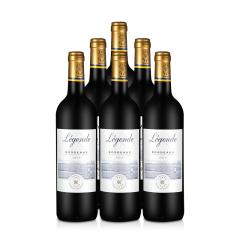 法国红酒整箱拉菲传奇波尔多法定产区红葡萄酒750ml(ASC正品行货6支装)
