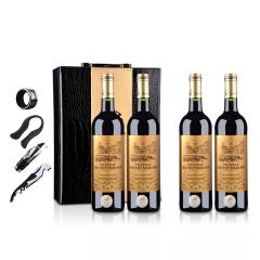 法国红酒(原瓶进口)梅赫斯城堡干红葡萄酒(双支皮盒装)+梅赫斯干红裸瓶装750ml*2