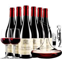 法国勃艮第原瓶进口红酒勃艮第葛郎AOP黑皮诺干红葡萄酒红酒整箱醒酒器装 750ml*6