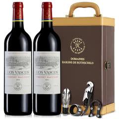 醉梦红酒 拉菲原瓶进口红酒 巴斯克理德干红葡萄酒双支送皮盒