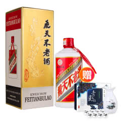 53°贵州茅台镇飞天不老酱香酒500ml