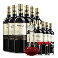 醉梦红酒 西班牙原瓶进口DO级红酒 梦诺骑士干红葡萄酒