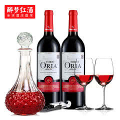 醉梦红酒 西班牙原瓶进口DO级红酒 欧瑞安红标干红葡萄酒