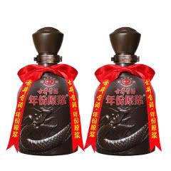 50°古井贡酒原浆献礼版500ml(双瓶装)
