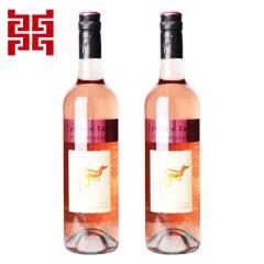 黄尾袋鼠慕斯卡桃红葡萄酒双支