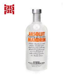 40°瑞典伏特加 绝对伏特加(Absolut Vodka) 柑橘味