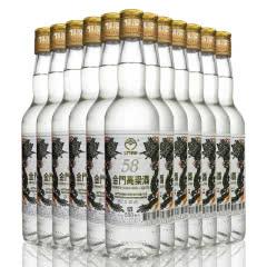 58°金门高粱酒白金龙台湾白酒整箱500ml(12瓶装)