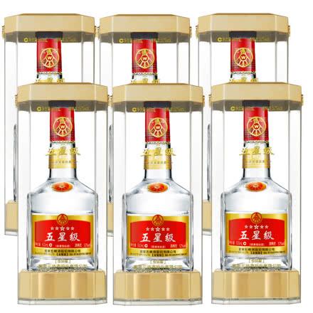 52°五粮液股份有限公司出品五星级金装版500ml(6瓶装)