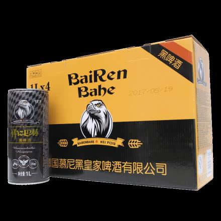 拜仁巴赫黑啤酒1L(4瓶装)