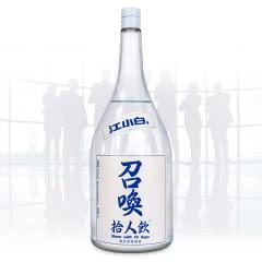 25°江小白召唤拾人饮2000ml