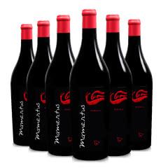 西班牙整箱云图经典干红葡萄酒VP级别红色款赤霞珠红酒原瓶进口整箱(6瓶)送开酒器