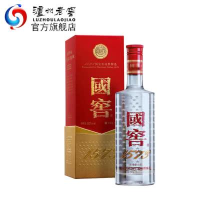 【 酒厂直营】52度 国窖1573酒500ml 浓香型高度白酒 泸州老窖官方旗舰店