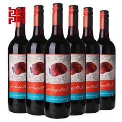 13°新西兰天使鱼珊瑚系列加本力苏维翁红葡萄酒 6支装