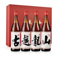 14°古越龙山20周年纪念酒600ml*4